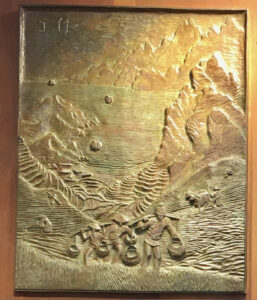 Work from the Oriental Doors bronze panels