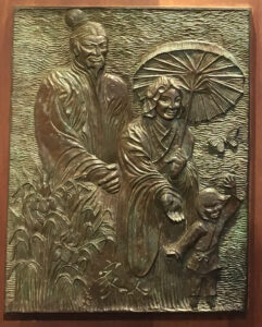 Family from the Oriental Doors bronze panels
