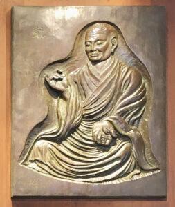 """""""God"""" from the Oriental Doors bronze panels"""